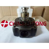 China Ford Head Rotor 1 468 334 580 VE pump parts on sale
