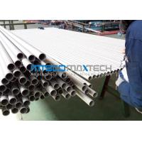 Wholesale SMLS Duplex Stainless Steel Seamless Tube S31803 / S32205 / S32750 from china suppliers