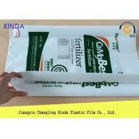 Wholesale Waterproof LDPE Heavy Duty Storage Bags Vertical Form Fill Seal For Fertilizer from china suppliers