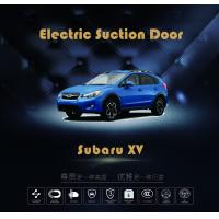Buy cheap Subaru XV Automotive Replacement Parts Soft Closing Automatic Suction Doors from wholesalers