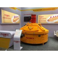 China Steel Planetary Cement Mixer PMC1000 High Homogenization Mixing for sale