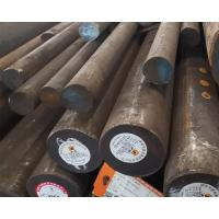 Wholesale 1.7225 SCM440 hardened alloy steel round bar With Diameter 16-450mm from china suppliers