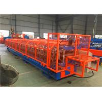 Wholesale Steel Metal Standing Seam Roll Forming Machine High Precision Large Load Capacity from china suppliers