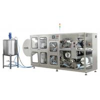 China Full automatic single channel wet tissue making machine production line on sale