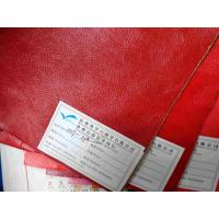 Wholesale Red 0.8-1.2mm Thickness Soft Hand Feeling PU Leather Cloth PU Manufacturer from china suppliers