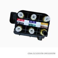 Wholesale 2123200358 0993200058 Air Suspension Valve Block For Mercedes - Benz W212 W222 Air Pump Valve from china suppliers