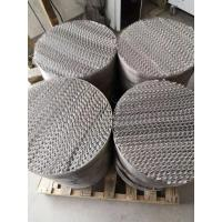 China wire mesh structure packing on sale