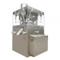 Wholesale Double Press ZP -31D Rotary Tablet Press Machine With Great Performance from china suppliers