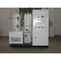 Wholesale Pharmaceutical Intermediates Production Oxygen Generator 1-1000Nm3/h from china suppliers