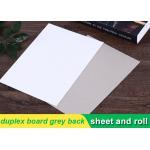 China 250g white duplex board Grey Back Duplex Board Paper For Printing Box for sale