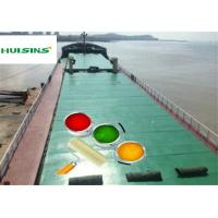 Wholesale Durable Boat Deck Paint Decks Topsides and Superstructure Epoxy Coatings Half Glazed Spray from china suppliers