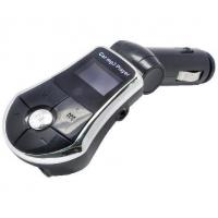 Wholesale Car Mp3 Player (QPS-MP3-C18C) from china suppliers