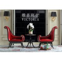 Wholesale Villa house luxury furniture of Coffee table and Leather chaise chairs for Living lobby furniture China factory selling from china suppliers