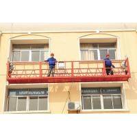 High Steel Suspended Work Platform ZLP800 With 3 Phase Motor for sale
