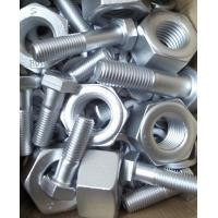 China Various Kinds Galvanic Zinc Coating , Dip Spin Coating For Surface on sale