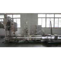 Buy cheap DCS-25 25 Kg Gravity Open Mouth Bagging Machine High Speed Packing Scale from wholesalers