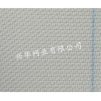 Wholesale Competitive quality industrial polyester fabric mesh 2&half layers for paper mill from china suppliers