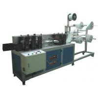 Wholesale Disposable Face Mask Making Machine With Aluminum Alloy Structure from china suppliers