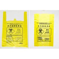Wholesale Benchtop Biohazard Yellow Plastic Bag LDPE Material Anti Puncture Heat Resisting from china suppliers