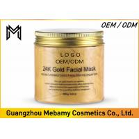 China 24 K Gold Skin Care Face Mask Anti Aging Contain Hyaluronic Acid Locks Moisture on sale
