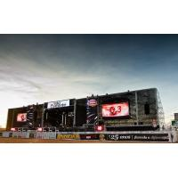 Buy cheap Excellent Performance Outdoor DIP P10 Led Advertising Displays 960 * 960 mm from Wholesalers