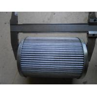 Buy cheap Supply XCMG loader parts ZL30G, ZL40G, ZL50G, ZL50GL, LW300K parts XCMG ZL50 from wholesalers