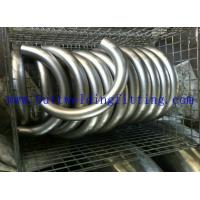 Wholesale Concentric Reducer Butt Welded Pipe Fittings A234WP12, A234WP11, A234WP22, A234WP5 from china suppliers