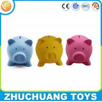 Wholesale wholesale kids plastic cheap unbreakable pig piggy bank from china suppliers