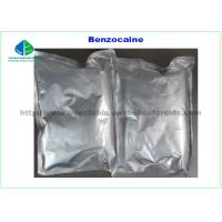 China Pain Reliever Local Anesthetic 200 Mesh White Benzocaine Raw Powder For Topical Anaesthesia for sale
