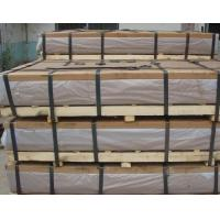 Quality Cold Rolled Hot Rolled Polished Aluminium Sheet Mirror Metal Plate 3003 3005 H14 for sale