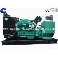 Buy cheap 125KVA 100KW Cummins Diesel Generator With DC24V Electric Starting from wholesalers