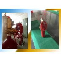 Buy cheap Co2 Direct Type Fire Extinguisher Tube 12.1Mpa Max Working Pressure from wholesalers