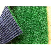 Putting Green Carpet Artificial Grass Of Item 99914690