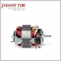 High speed ac motor quality high speed ac motor for sale for High speed motors inc