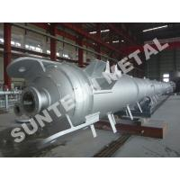 Wholesale 316L Stainless Steel Tray Type  Column Distillation Tower for TMMA from china suppliers