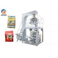Wholesale PLC Control Vertical Form Fill Seal Packaging Machine , Speed 5 - 60 Bags / Min from china suppliers