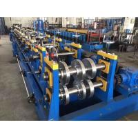 Buy cheap 15000mm/Min Guardrail Roll Forming Machine Control By Panasonic PLC from wholesalers