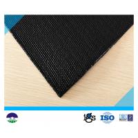 Wholesale 200/200kN/m PP Woven Monofilament Geotextile For Harbor Protection from china suppliers