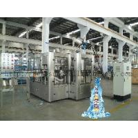 Wholesale Beer Bottling Equipment (GF32-8) from china suppliers