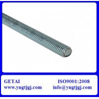 Wholesale Galvanized Carbon Steel Threaded Rod from china suppliers