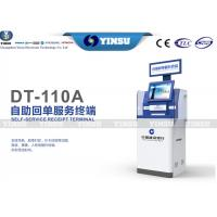 Wholesale RFID Card Reader UPS Uninterrupted Power Supply Cash Dispenser , Advertising Screen from china suppliers