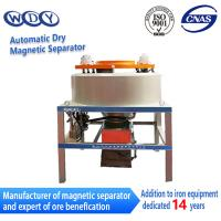 Buy cheap New development electromagnetic separator for dried-powder from Wholesalers
