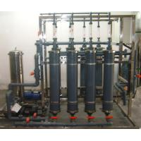 Wholesale Small Scale Mineral Water Plant , Water Treatment Plant Ro System High Efficient from china suppliers