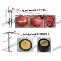 Wholesale Marine air pipe head and marine sounding pipe head from china suppliers