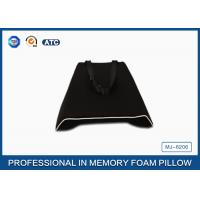 Wholesale Comfort Memory Foam Back Support Cushion in ErgonomicStreamlining Design from china suppliers