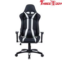 Wholesale Executive High End Gaming Chair , Light Weight Racing Reclining Office Chair from china suppliers