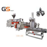 Wholesale Two stage extrusion filler masterbatch machine single & twin screw from china suppliers