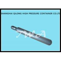China 1-80L Seamless Steel Argon Welding Tank For Fire Protection System Starting for sale