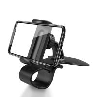 Wholesale Dashboard Cell Phone Clip Holder.360-Degree Rotation Non-Slip Car Phone Mount, Design for 4 to 5.5 inch Smartphone from china suppliers