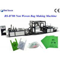 Fully Automatic high speed non woven woven bag making machine